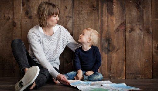 【欧米式子育て】日本とオーストラリア子育て5つの違いとは?