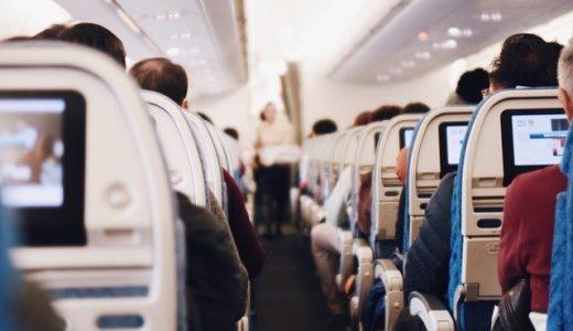 赤ちゃん連れで国際線飛行機に乗る前に準備する8つのこと