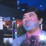 保毛尾田保毛男から見る同性愛の認識