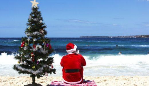国際結婚の現実!海外のクリスマスは一年で一番忙しいその理由