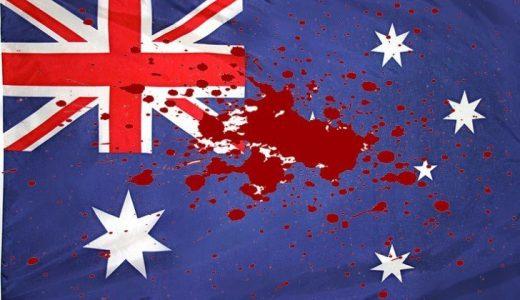 オーストラリアの建国記念日(Australia Day)は黒い歴史の侵略記念日