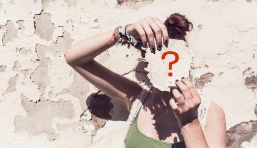 小心者ブロガーは匿名にすべき!匿名のメリットとデメリットとは?