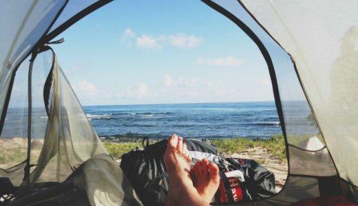 【オーストラリアでCamp】キャンプ用品が揃うアウトドアショップまとめ