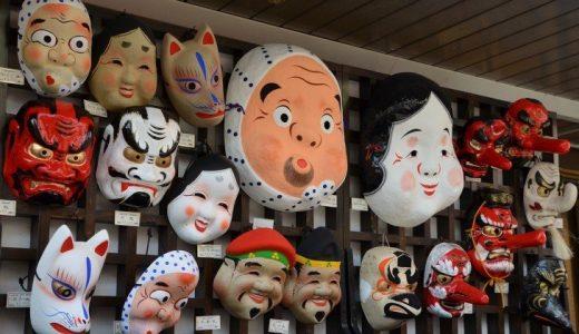 オーストラリアの日本人社会と付き合う方法