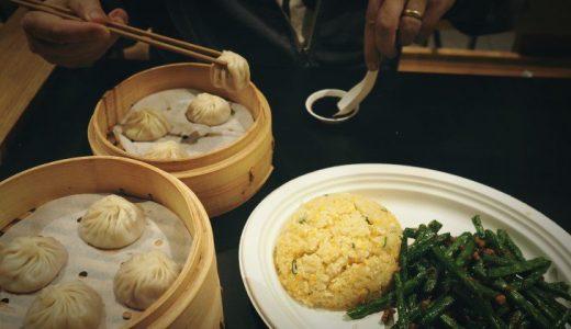【レストラン情報】Din Tai Fung:小籠包が美味しい中華屋さん