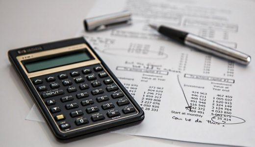 オーストラリアの確定申告Tax Returnはオンラインで出来る!