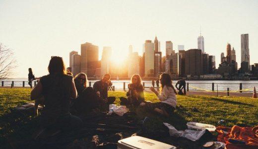 【海外生活】浅く広くは嫌われる?外国人とお友達になる方法