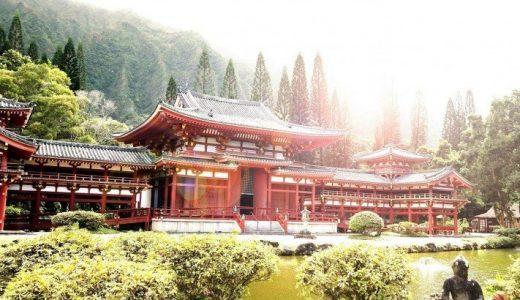 無宗教と言う日本人は本当に無宗教?日本の伝統文化から検証!