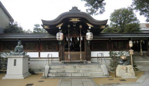 【スピリチュアル】晴明神社はちょっと他の神社と違うその理由とは?