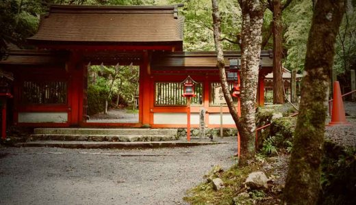 【京都のパワースポット】貴船神社の奥宮は陰と陽がすごい場所