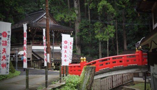 【奈良吉野山】 脳天大神:びっくり仰天のすごいご利益のパワースポット