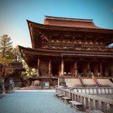 奈良県吉野山金峰山寺
