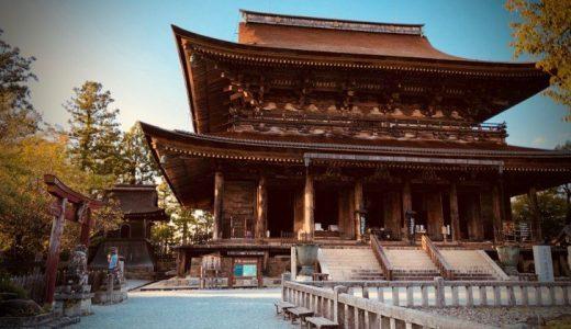 金峰山寺の金剛蔵王大権現様と勝手に縁を結んだお話:日本の信仰