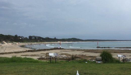 【オーストラリアの旅】Currarong:シドニー近郊の避暑地で優雅に過ごそう