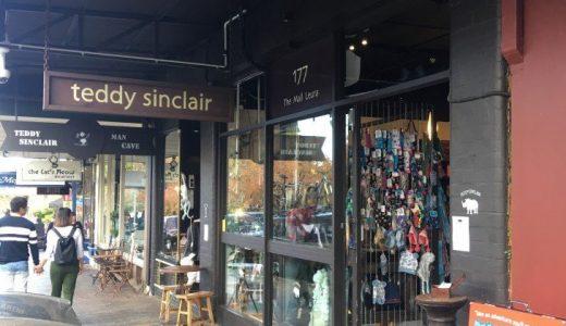 【オーストラリア旅行:Leura】Teddy Sinclair : 可愛い革製品が揃う店