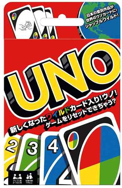 ウノ UNO カードゲーム B76