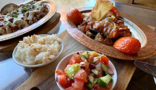 【レストラン情報】Ferah Cafe and Restaurant : トルコ料理でランチはいかが?