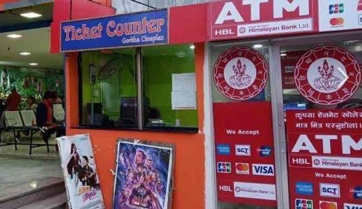 これで安心!ネパールのお金事情:クレジットカードや銀行ATM・両替はどうする?