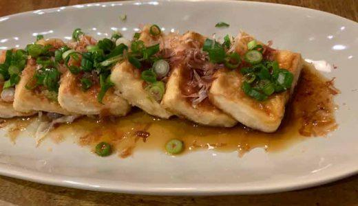 【海外で日本食】豆腐ステーキで簡単ヘルシーに!