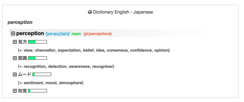 SYSTRAN translate :日本語と英語など翻訳(140言語対応)する時に便利なお勧めソフトウェア
